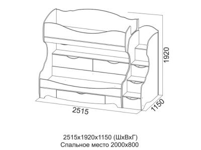 Двухъярусная кровать Акварель-1 800х200 2515х1920х1150